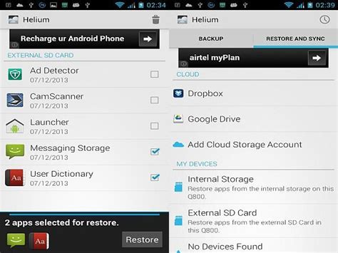 Best 8 Android Backup Apps: How to Backup Android Files