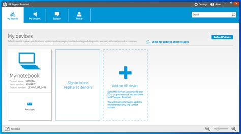 Download HP Support Assistant 8